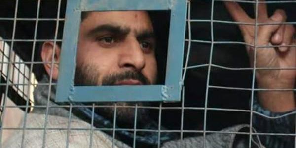 PSA slapped on JKLF zonal organizer, shifted to Kot Balwal