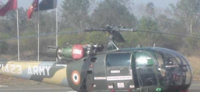 Naval chopper makes precautionary landing