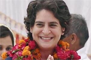 Finally Priyanka Gandhi takes a plunge, joins active politics