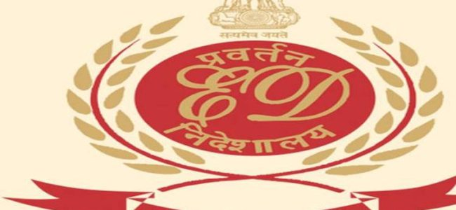 Terror funding: ED attaches Rs 6.19 cr Kashmir-based assets of Watali