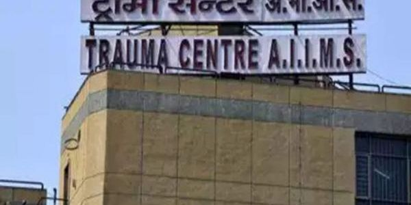 Fire fallout: AIIMS trauma centre suspends admissions, may remain affected for a month