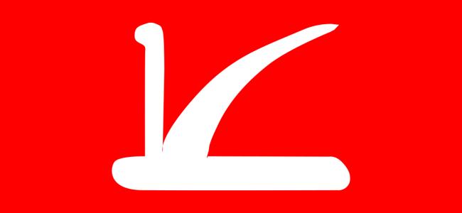 Won't contest polls till JK's special status restored: NC MP
