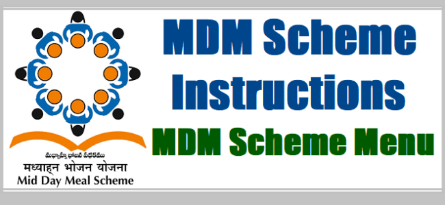 Letdown: Out of 4983 only 2863 kitchen sheds come up in schools under MDM scheme