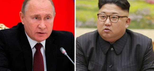 North Korea's Kim arrives in Russia for summit with Putin