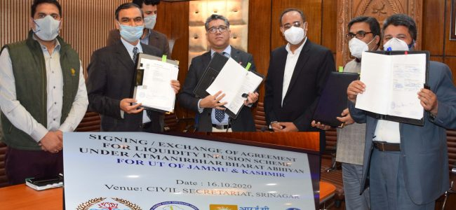 Govt signed MoU to receive more than Rs 11000 Cr under ANBA