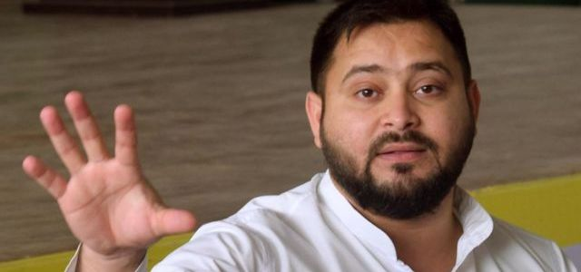 A call from Tejashwi that left Patna DM stumped