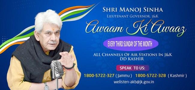 'Awaam Ki Awaaz' radio programme goes on air in JK