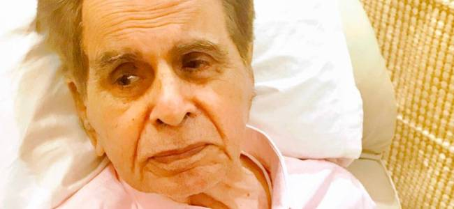 Dilip Kumar discharged from hospital, says family