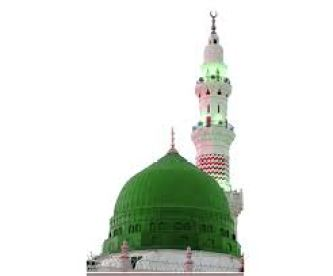 Eid Miladunnabi 2020 Eid-E-Milad-Un-Nabi 2020