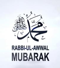 Eid-mubarak-shayari-for-friends