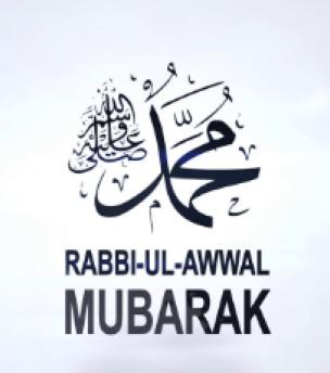 Eid-mubarak-shayari-for-friends Eid-E-Milad-Un-Nabi 2020