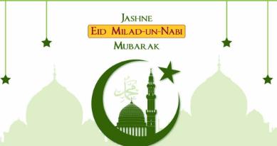 Eid-e-Milad-un-Nabi Wishes Collection