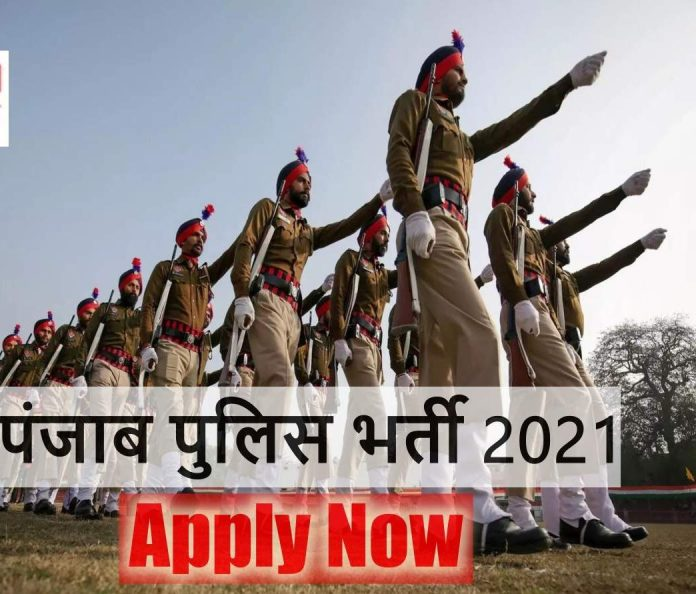 Police jobs: Punjab Police Bharti 2021: More than 800 vacancies for Punjab Police