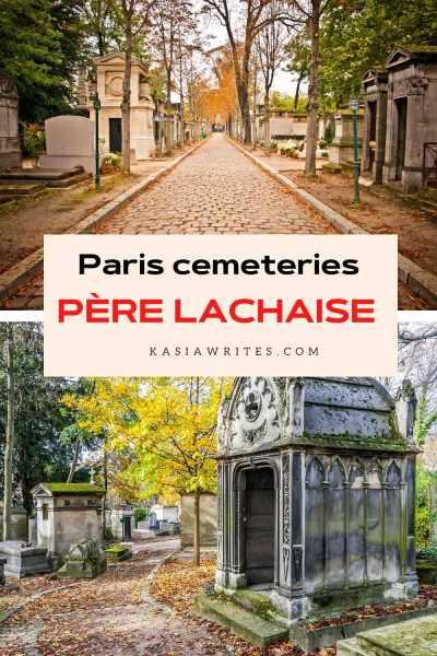 Paris cemeteries Pere Lachaise