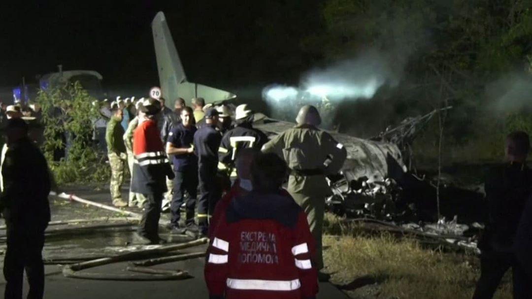 Ukraine Plane crash