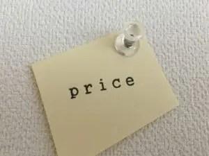 リフォームのタイプとおおよその値段