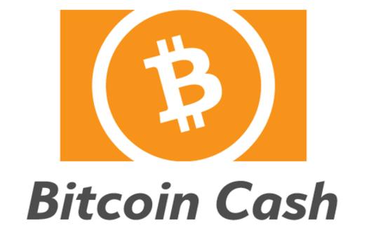 ビットコインキャッシュ(BCH)がハードフォーク、日程と内容について