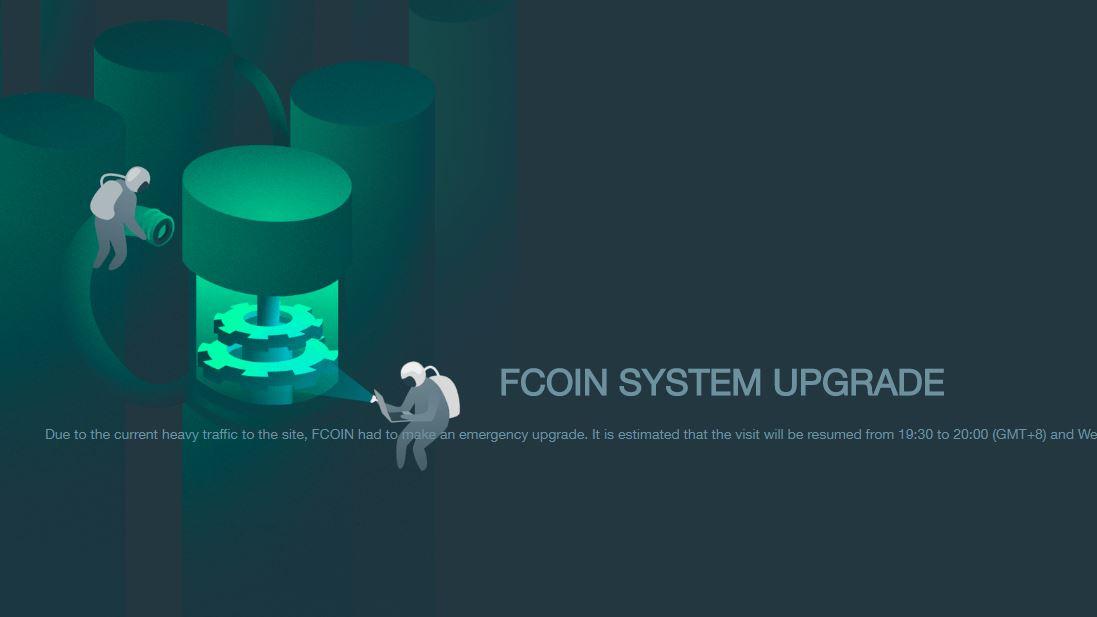 FCoinがメンテナンス中…いつまで続くの?