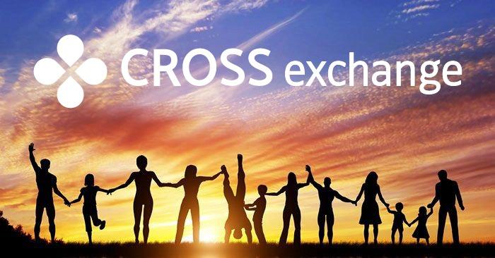 CrossExchange、4/8の日報 XEXの価格を上げるために必要なこと