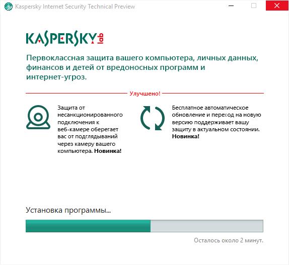 Herunterladen kaspersky kostenlos Kaspersky Cleaner