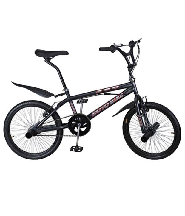 Avon Roto BMX Bike (Wheel Size 20 Inches)