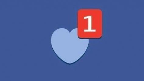 Facebook site de rencontre