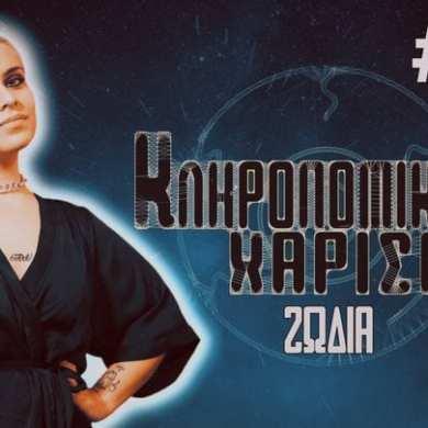 cover  zodia 22  720