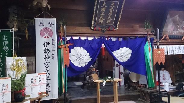 国造神社 例祭拝殿内飾り