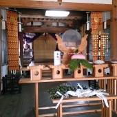 郷八幡神社 正月献饌