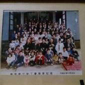 平成二年十一月十八日 荒川神社鳥居建立竣工慶賀祭の写真