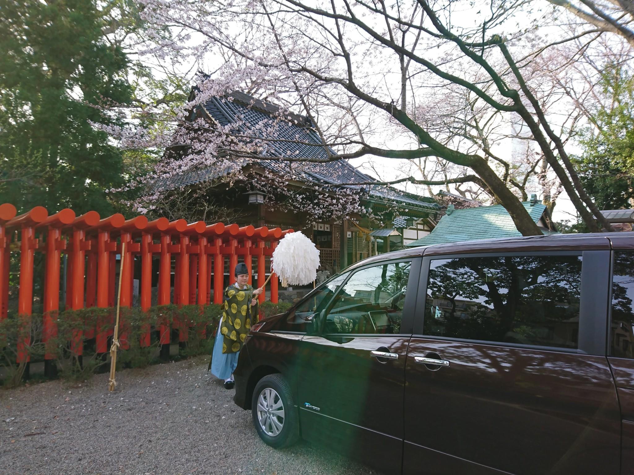 自動車清祓_平成30年