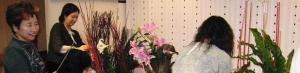 春日流瓶花教室