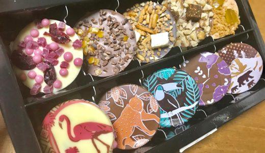 Cosijns Chocolatier(コジェンス・ショコラティエ)マンディアン・ズー