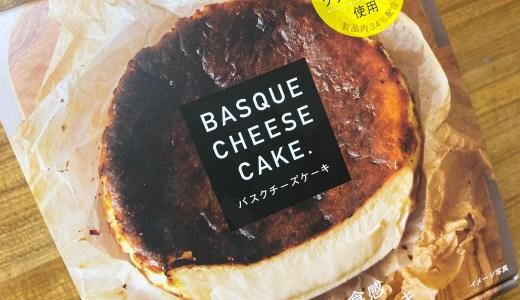 みれい菓(みれいか)バスクチーズケーキ