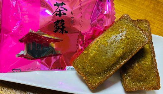 バターの風味にしっとり生地が堪らない。ティータイムに紅茶とアールグレイフィナンシェはどう?