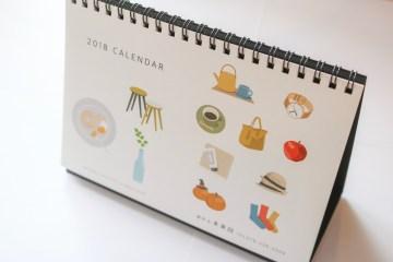 ほけん未来図様2018年カレンダー(B6)