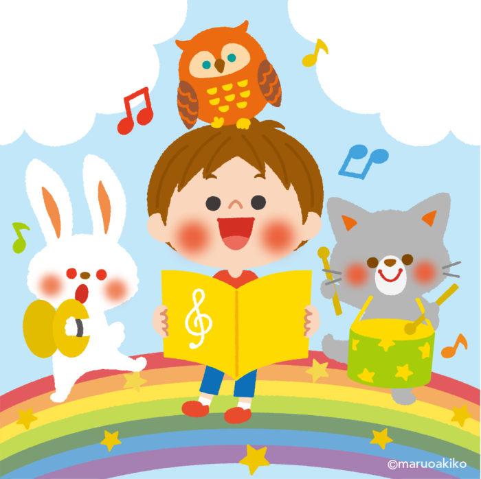 幼児向けイラストサンプル_「歌を歌おう!」