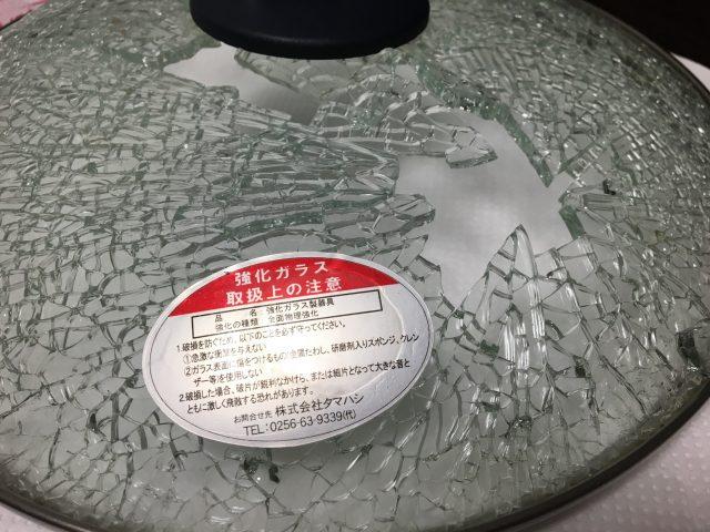 ガラス蓋爆発