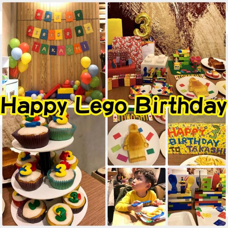 日本人妻精心策劃Lego 主題 | 究極生日派對