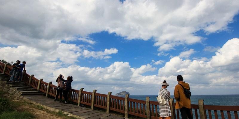 北海岸之美   基隆望幽谷海濱步道