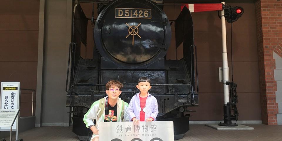 大宮鉄道博物館 日本埼玉   轉盤蒸汽火車汽笛秀 (含影片)