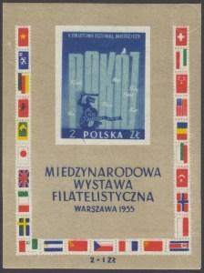 Międzynarodowa Wystawa Filatelistyczna w Warszawie - Blok 17