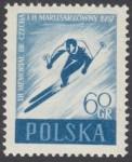 XII Memoriał Bronisława Czecha i Heleny Marsusarzówny - 858B