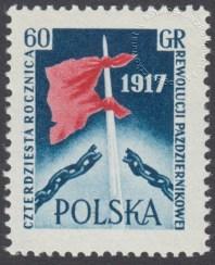 40 rocznica Rewolucji Październikowej - 886