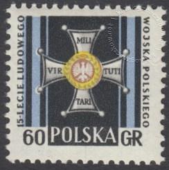 15 lecie Ludowego Wojska Polskiego - 925