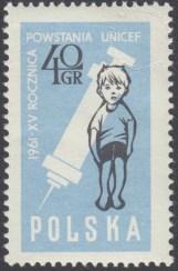 15 rocznica powstania UNICEF - 1127