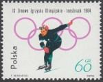 IX Zimowe Igrzyska Olimpijskie w Innsbrucku - 1312