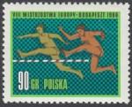 VIII Lekkoatletyczne Mistrzostwa Europy w Budapeszcie - 1535