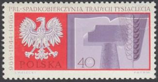 Tysiąclecie Państwa Polskiego - 1590