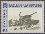 25 lecie Ludowego Wojska Polskiego - 1728